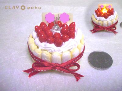 cake idhigo
