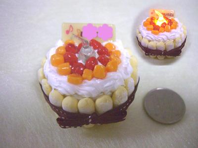 cake momo