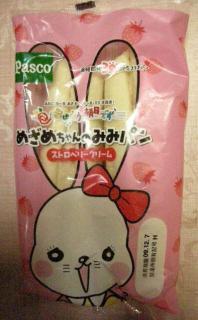 めざめちゃんのみみパン(Pasco)