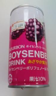 BOYSENBERRY[BOURBON]