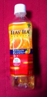 TEAS'TEA[ベルガモット&オレンジティー](