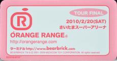 bear19-192-top-sc-14.jpg