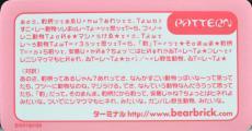 bear19-nomal-21.jpg