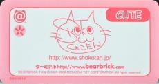 bear19-nomal-49.jpg