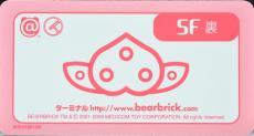 bear19-sc-21.jpg