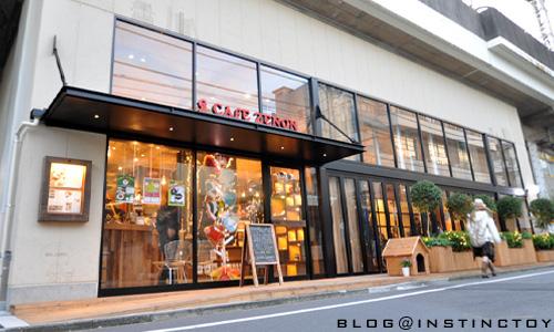 blogtop-cafezenon.jpg