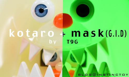 blogtop-kotaro-mask-gid.jpg