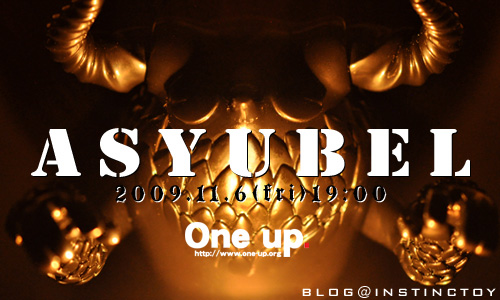blogtop-oneup-kaijin-asyube.jpg