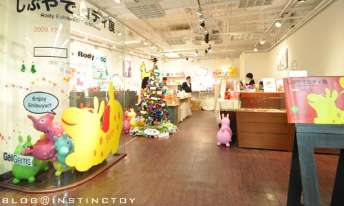 blogtop-shibuya-rody.jpg