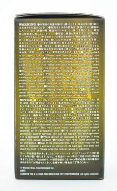 kaijyuutachi-kub-10.jpg