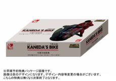 kanedabike2.jpg