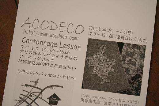 acodecoten2.jpg