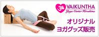 banner_item.jpg