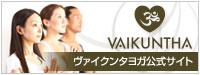 banner_official.jpg