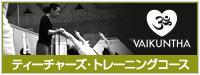 banner_ttc.jpg