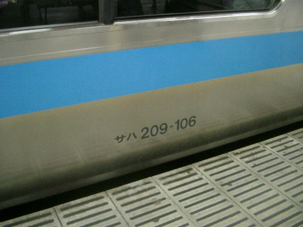 209_3.jpg