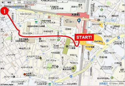 大井町2-1