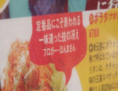 コピー ~ IMGP0061