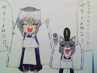 狗姫&犬神