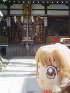 安倍晴明神社ですわっ!