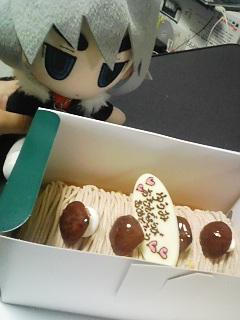 蒼龍「おお!マロンのロールケーキ!」