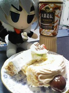 蒼龍「美味そう・・・俺にくれ」
