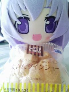 羽入「わ~い!またシュークリームなのです~」