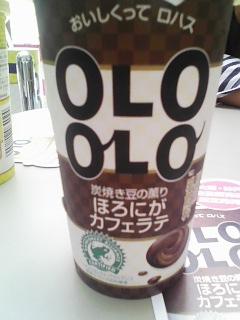 試食品のコーヒー
