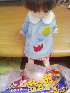 もこ「お菓子じゃん!」