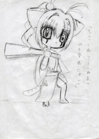 ぷちじゃこ(蛇骨×ぷちこ)