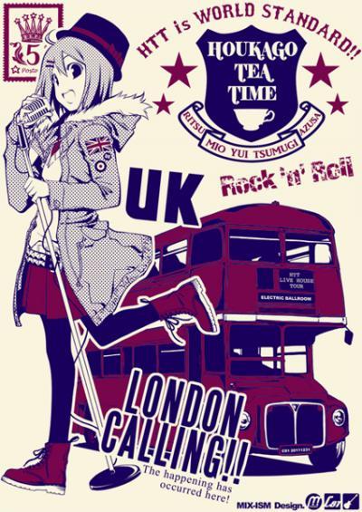 LONDONTシャツツイッター用2