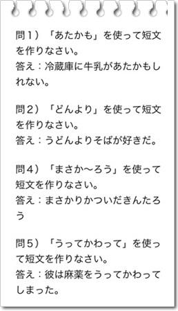 1_20120324212022[1]