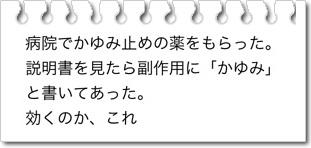 15_20120329203021[1]