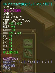 cap0205 (2)
