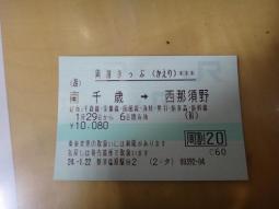 120130_29.jpg
