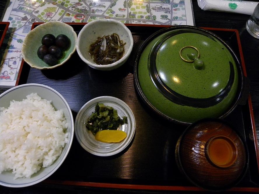 夕食 2009.09.05