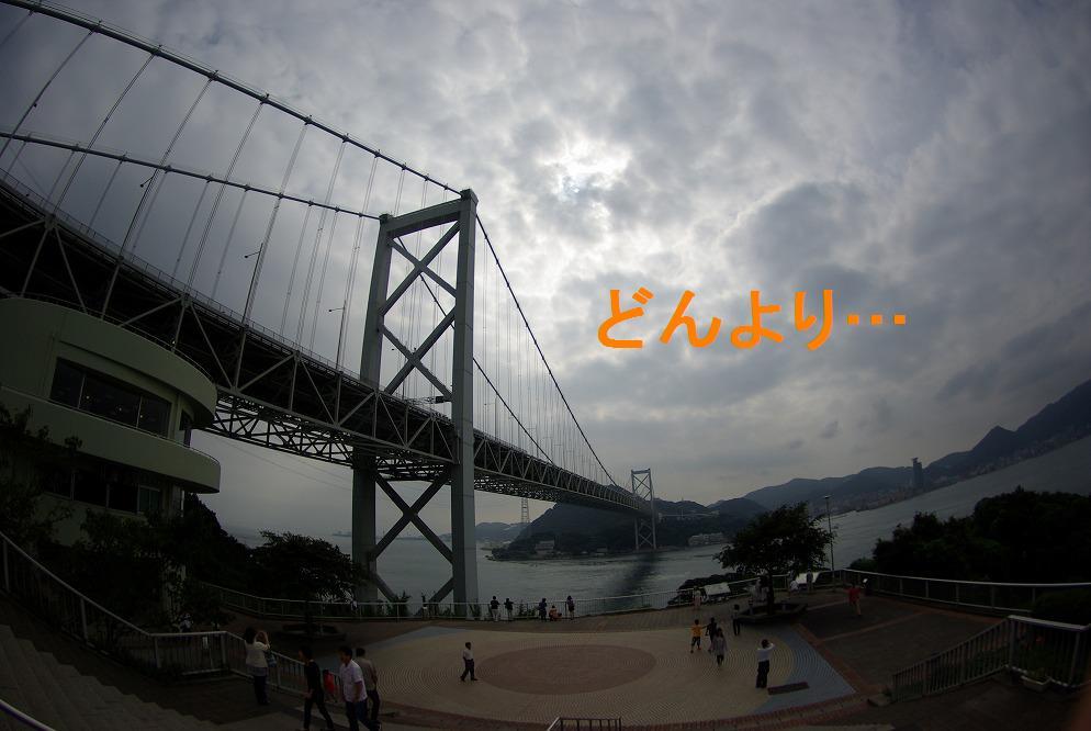関門橋 2009.09.05