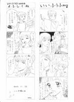 2013irikoto1122.jpg