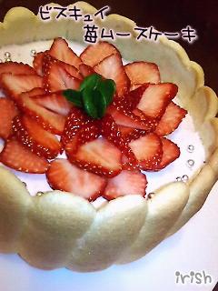 ビスキュイ苺ムースケーキ