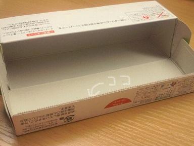 NEC_0352.jpg