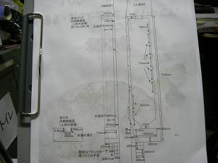 川横生簀の図面