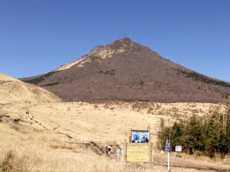 正面登山口P1011318