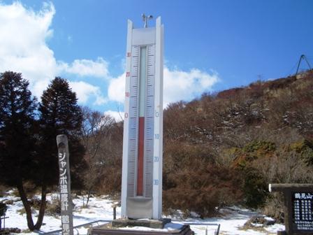 山頂の温度計CIMG0085