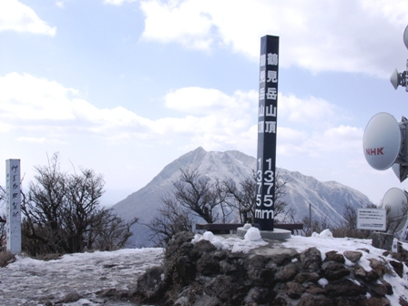 鶴見岳山頂P1011500