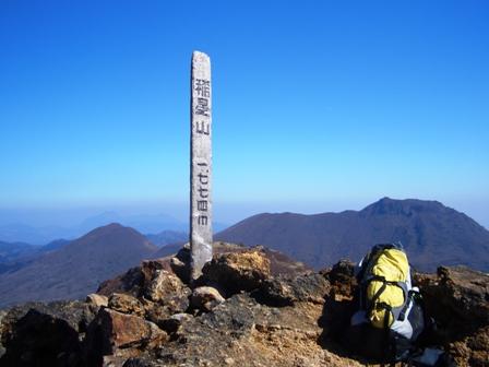 稲星山山頂CIMG0149