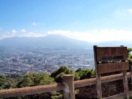 天拝山山頂aP7231080