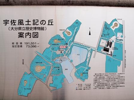 aa案内図PA021579