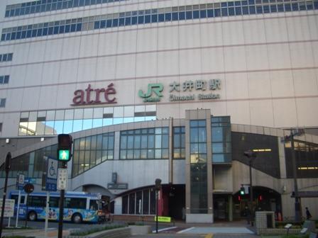 大井町駅CIMG0002