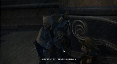 ヤ・シュトラたん登場 (ノ゚∀゚)ノ