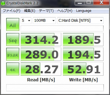 Crucial「RealSSD C300」